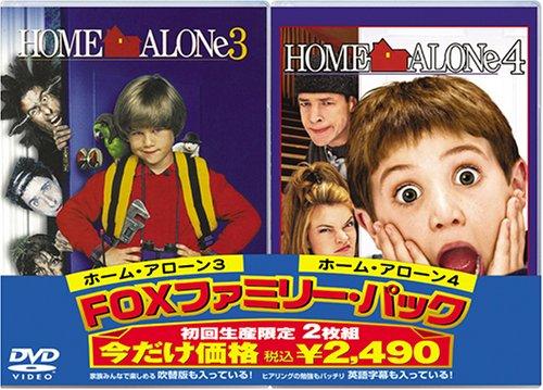 ホーム・アローン3 + ホーム・アローン4 (初回限定生産) [DVD]
