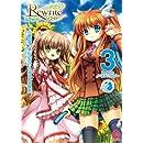 Rewrite ノベルアンソロジー3 (VA文庫 12)