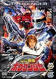 �������ܥ����㡼 VOL.6 [DVD]