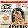 2 Pack- Purrfect Arch Self Groomer Scratching Base Deshedding Tool Cat Kitten Grooming Arch Catnip Toy by Puurfect Arch