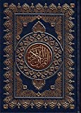 img - for The Quran (Arabic Only 8 X 5.5 Inch) book / textbook / text book
