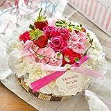花由 生花のフラワーケーキ 5号ストロベリーシフォン 箱レッドリボン【誕生日プレゼント バースデーケーキ フラワーギフト】