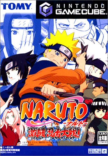 Naruto: Gekitou Ninja Taisen - Japanese GameCube Import Game (Naruto Games For Gamecube compare prices)