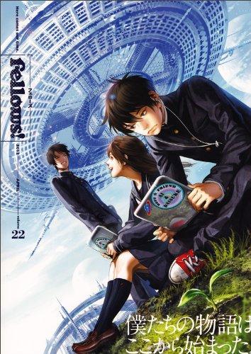 Fellows! 2012-APRIL volume 22 (ビームコミックス)