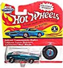 Hot Wheels 1993 Vintage Collection Exclusive Series II: Whip Creamer
