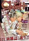 Cheri+(シェリプラス) vol.1