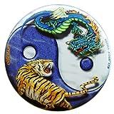 Discraft 175 gram Super Color Ultra-Star Disc, Yin Yang