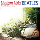 "Couler Cafe""BEATLES"""