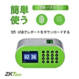 ZKTeco CT10 Desktop Fingerprint Time Clock Biometric Time Attendance Machine System Employee Recorder for Small Business