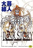 JUNK STORY / 大暮 維人 のシリーズ情報を見る