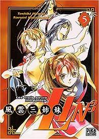 Lin 3 Tome 3 Les trois soeurs intrépides - Toshiki Hirano,Narumi Kakinouchi