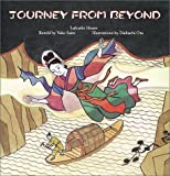 JOURNEY FROM BEYOND