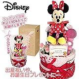 出産祝いに大人気! ディズニー ミニーのおむつケーキ/赤ちゃんの内祝い・誕生日プレゼント ギフトセット ダイパーケーキ/女の子 (パンパースS20 (出産祝い用に)) ランキングお取り寄せ