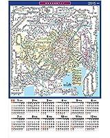 2015年 1月始まり 壁掛カレンダー 広域関東鉄道マップ CK-101