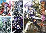 ナイツ&マジック 文庫 1-5巻セット (ヒーロー文庫)