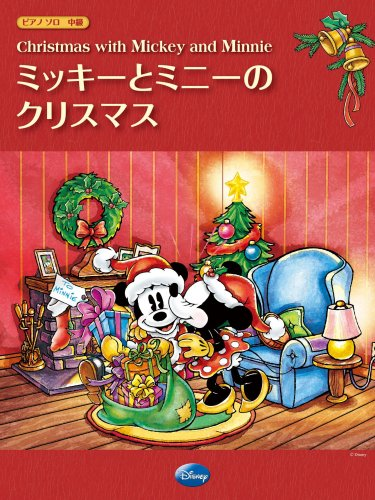 Piano solo Mickey and Minnie Christmas (piano and solo)