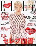 ELLE JAPON (エル・ジャポン) 2012年 02月号 [雑誌]