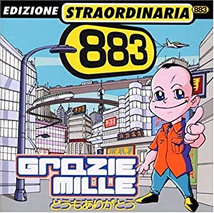 Special ed. - Grazie Mille