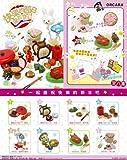 中国の伝統祭日 BOX