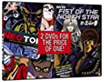 Neo Tokyo / New Fist of the North Star