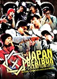 JAPAN BEATBOX CHAMPIONSHIP 2010 [DVD]