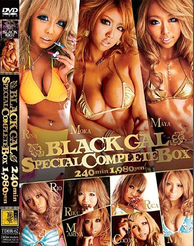 [泉麻那 桜りお MOKA ひなのりく 愛菜りな] BLACK GAL SPECIAL COMPLETE BOX 240min