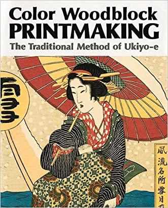 Color Woodblock Printmaking: The Traditional Method of Ukiyo-E