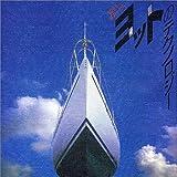 ヨットのテクノロジー―冒険と風のかたち (INAX BOOKLET)
