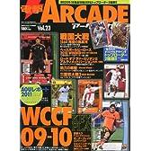 電撃ARCADE (アーケード) アーケードゲーム Vol.23 2011年 4/9号 [雑誌]