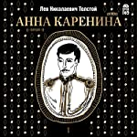 Anna Karenina Vol. 1 | Leo Tolstoy