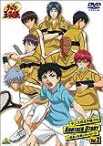 テニスの王子様 OVA ANOTHER STORY ~過去と未来のメッセージ Vol.2<最終巻> [DVD]