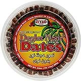 Ziyad Deglet Noor Pitted Kajoor Dates, 30 Ounce