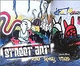 ワールド・ストリートアート