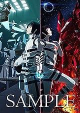 「劇場版 シドニアの騎士」BD/DVD予約受付中。アマゾン限定版も