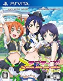 ���u���C�u!  School idol paradise Vol.3 lily white (�ʏ��)