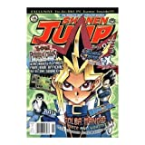 img - for Shonen Jump Magazine Volume 1, Issue 9, September 2003 (The World's Most Popular Manga) book / textbook / text book