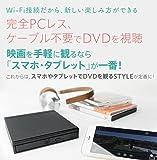 Logitec Wi-Fi ポータブルDVDドライブ iOS・Android対応 DVD再生+CD録音 USB2.0 ブラック LDR-PS8WU2VBKW