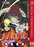NARUTO―ナルト― カラー版 52 (ジャンプコミックスDIGITAL)