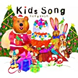 Kids Song~くりすますのうた~