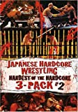 Japanese hardcore wrestling Hardest of the hardcore 3-pack #2