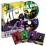 キック・アス Blu-ray(特典DVD付2枚組)(映画)