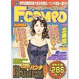 ファミリー・コンポ 3(思い出の同窓会編) (Bunch world)