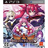 Arc Systemworks ARCANA HEART 3 for PS3 [Japan Import]