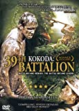 Kokoda: 39th Battalion (2006) Jack Finsterer, Travis McMahon, Simon Stone DVD