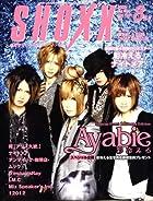 SHOXX (ショックス) 2008年 08月号 [雑誌]()