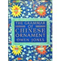 Grammar of Chinese Ornament, The (Studio library of decorative art)