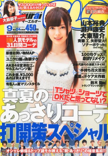Samurai ELO (サムライ イーエルオー) 2012年 09月号 [雑誌]
