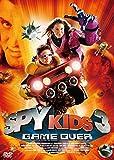スパイキッズ3-D:ゲームオーバー[DVD]
