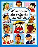 echange, troc Collectif - L'Imagerie des enfants du monde