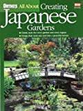All About Creating Japanese Gardens (Orthos All about)